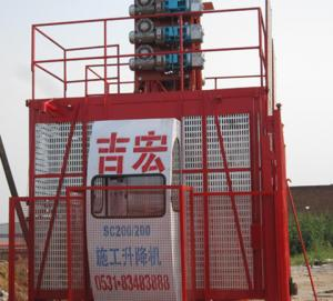 China SC200/200 construction elevator on sale