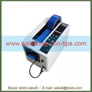 China M1000S Automatic Tape Electric Tape Dispenser, Industrial Automatic Tape Dispensers on sale