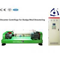 High Efficiency Drilling Mud Solid Control Bowl Centrifuge