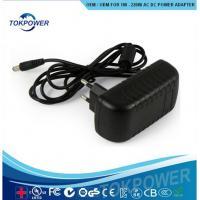 Desktop Power Supply 5V 48V 10W - 80W Power Adapter 110V Wall Mounted Transformer EMC Safety Standards
