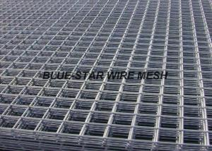 China Square Hole Stainless Steel Welded Wire Mesh Panels 2.4m Width Abrasion Resistance on sale