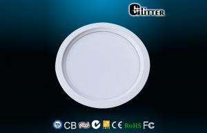 China Round 8'' 7w SMD LED Downlight  on sale