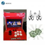 2019 Skyfun New Arrival 2 Player Mini Fighting Game Machine