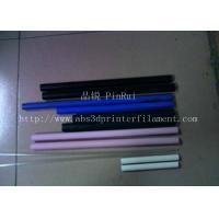 China Hard ABS Plastic Tube on sale