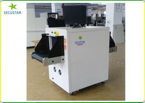 China Durable X Ray Airport Scanner , Security Baggage Scanner 0.22m/S Conveyor Speed on sale