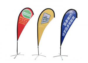 China Outdoor Exhibition Custom Beach Flags Feather Banner For Commercial Advertising on sale