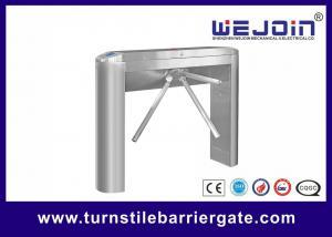 China RFID card reader security tripod turnstile access control turnstile gate on sale