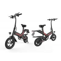 350W Collapsible Electric Bike , Folding Electric Bicycle 7.5AH Lithium Battery