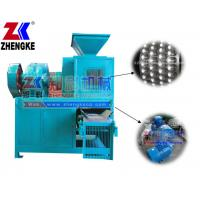 China Carbon black briquetting machine with competitive price on sale
