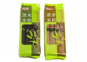 China Dried Instant Cooking Rice Vermicelli Noodles made of refined rice , ISO / Haccp Approved on sale