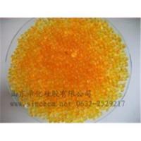 Orange Silica Gel from SINCHEM
