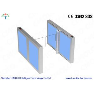 China Automatic Intelligent Access Speed Gate Turnstile Entry Systems on sale