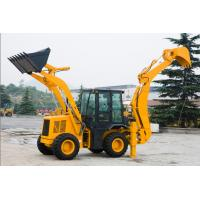 High quality and reasonable price Backhoe loader