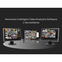 Vsurveillance Software for SDI Camera