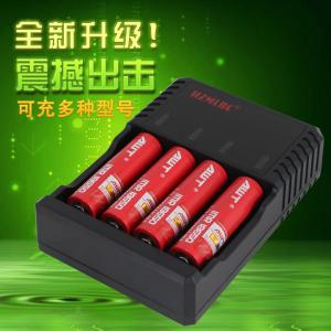 China Portable18650 Intelligent Four Battery Charger For Laser Flashlight on sale