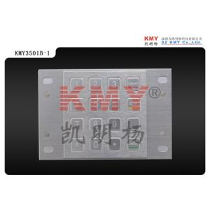 China Metal DES/TDES EPP for payment kiosk/vending machine  (KMY3501B) on sale