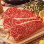 Carraginina de la carne