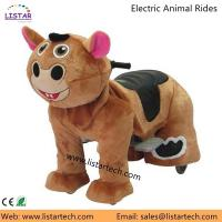 Kids Electric Motorcycle Giant Plush Animals Car GiddyUp Cycle Horse with Factory Price