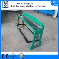 CE Simple Manual Plate Hydraulic Shearing Machine Cr12 Cutting Blade