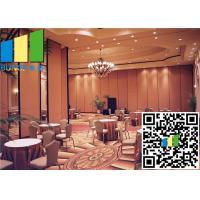 Room Dividers Aluminum Sliding Doors 55 Rw Acoustic Rate 45 / 55 Db