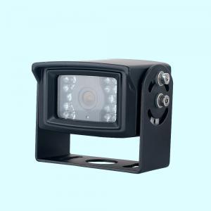 China CCD Infrared Car Caravan Reversing Camera kits Screws Mounted on sale