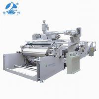 Single Screw Extruder T-die PP PE Plastic Film Laminating Machine Price