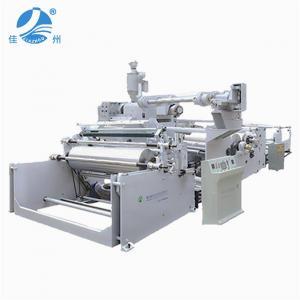 China Single Screw Extruder T-die PP PE Plastic Film Laminating Machine Price on sale