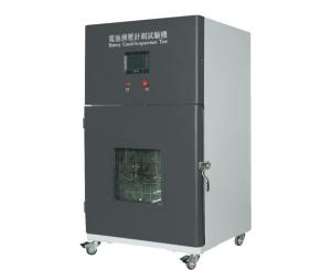 China Vertical Pressure Structure Battery Crush Nail Penetration Test Equipment High Efficiency on sale