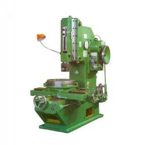 China Keyway Vertical Slotting Machine B5032 Vertical Shaper Machine CE Certification on sale