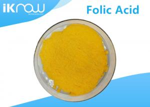 China 99% Assay Folic Acid Derivatives USP41Folic Acid Vitamin B9 C19H19N7O6 on sale