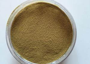 China Leonardite Fulvic Acid Fertilizer For Organic Agriculture / Horticulture Nutritious Soil Improver on sale
