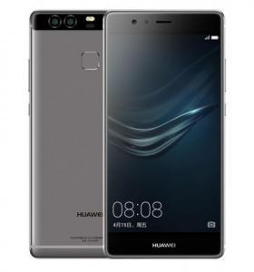 China Huawei P9 5.2 big screen Mobile Phone Hisilicon Kirin955 Octa Core 4GB RAM 64GB ROM - NEW on sale