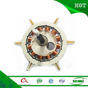 China dc motor for solar ceiling fan blade price 56'' 48'' BLDC motor in Pakistan on sale