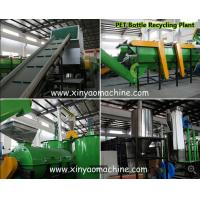 500kg/hr PET Bottle Crushing-Washing-Drying Line
