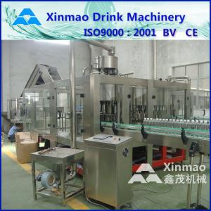 China 3 In 1 Automatic Water Filling Machine For Mineral Water 6000B/H on sale