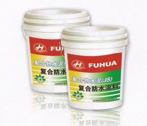 China Polymer Modified Cement Waterproof Coating I, II, III on sale