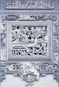 China relief tracery on sale