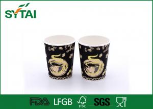 China Creative Design Black Ripple Paper Cups , Embossing Paper Coffee Cup on sale