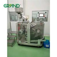 China Automatic Strip Packing Machine Double Aluminum Pill Capsule Tablet Medicine on sale