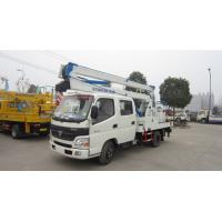 China hot sale best price FOTON Aumark 4*2 12M aerial working truck, high quality and best price FOTON RHD/LHD bucket truck on sale