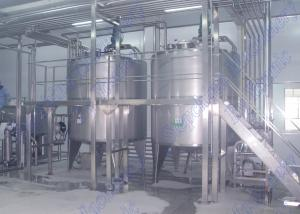 China Concentrated Fruit Juice Processing Equipment / Bottle Juice Sterilizing System on sale