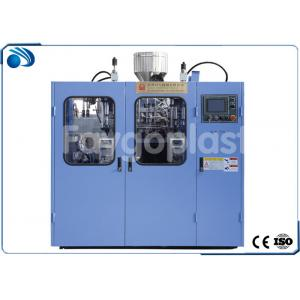 China LDPE HDPE blow molding machine high speed for Plastic soya sauce bottles on sale