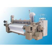 Automatic Air Jet Loom With Dobby Textile Industrial Weaving Machine