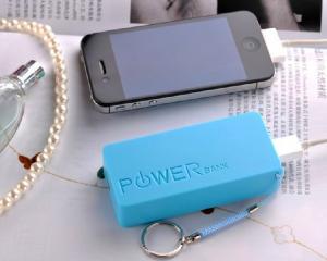 China 5200mAh Perfume Power Bank External Battery , Portable Dual USB Mobile Power Bank on sale