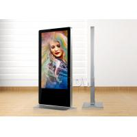 China 65 Interactive Stretched LCD Display Big Screen Menu Boards Fhd 1920x1080 DDW-AD6001SN on sale