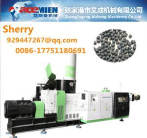 China PP PE LDPE HDPE film woven bag granulation line pelletizing machine extrusion machine recycling machinery on sale