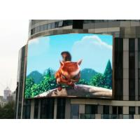 High Brightness Curved Led Screen P6.67 For Advertising 1R1G1B
