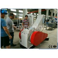 Plastic Crusher Machine For Waste Pipe / Profile , Plastic Scrap Grinder Machine