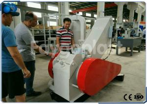 China Plastic Crusher Machine For Waste Pipe / Profile , Plastic Scrap Grinder Machine on sale