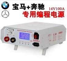 Quality Automotive Power Processor MST-90 for sale
